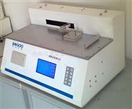 MXD - 01摩擦系数测定仪价格