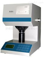 BG-48ABOGOO白度颜色测定仪价格