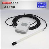 XZ4151D大量程風速變送器 進口傳感器廠家直銷
