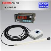 XZ4151D風速儀 風量變送器 高精度風速廠家直銷