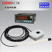 高精度风速变送器 热膜式 RS485 开关量