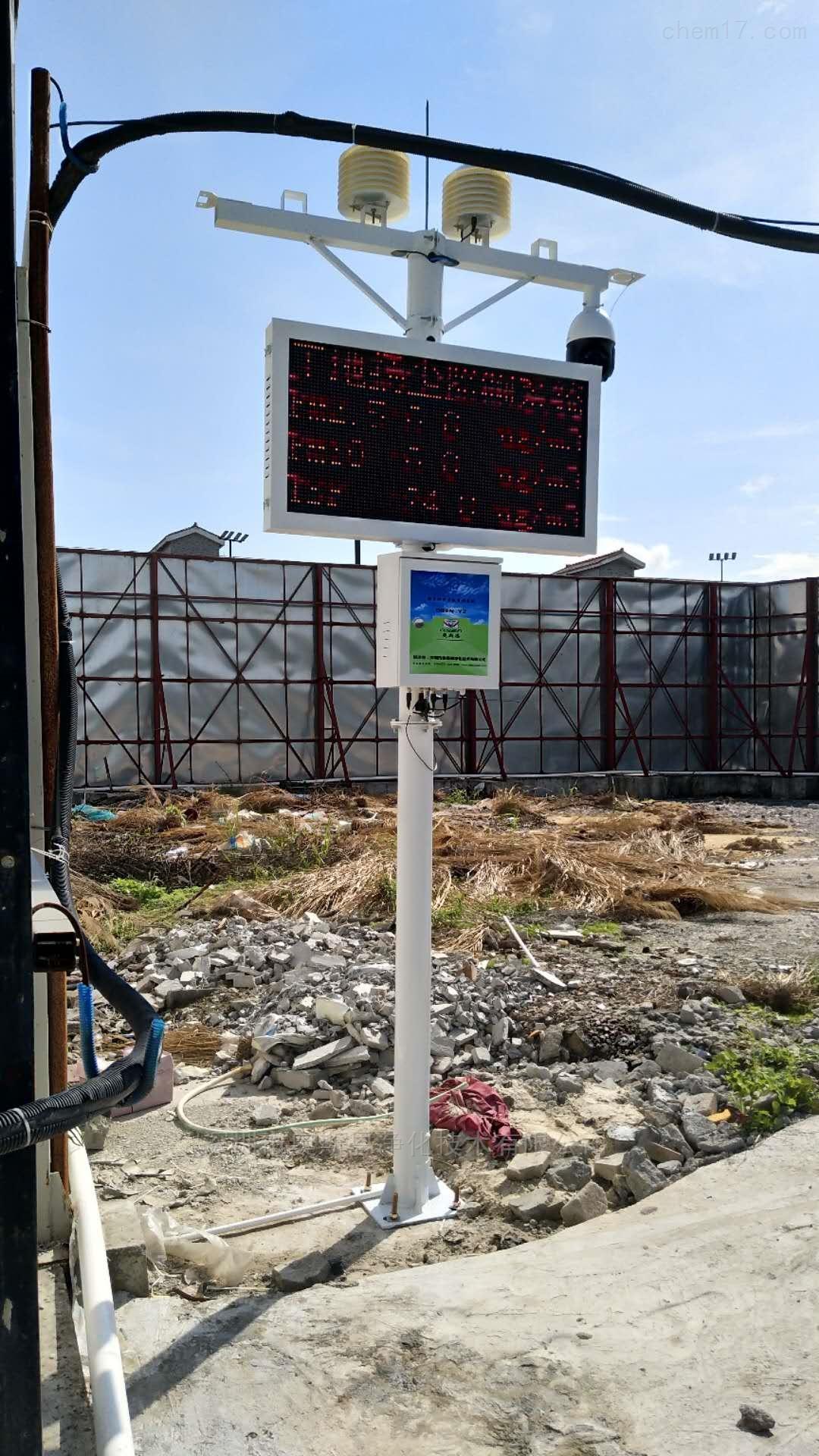 地铁施工污染扬尘视频监控系统