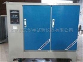 SHBY-60B數控水泥砼試體標準養護箱
