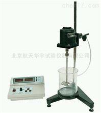 NSF-2全自动水泥智能石粉含量测定仪