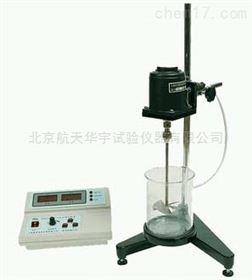 NSF-2全自動水泥智能石粉含量測定儀