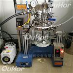 AIR-5L实验室真空乳化机
