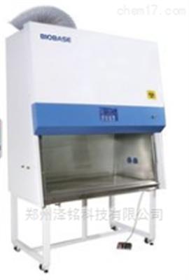 BSC-1100B2-X单人操作生物安全柜*