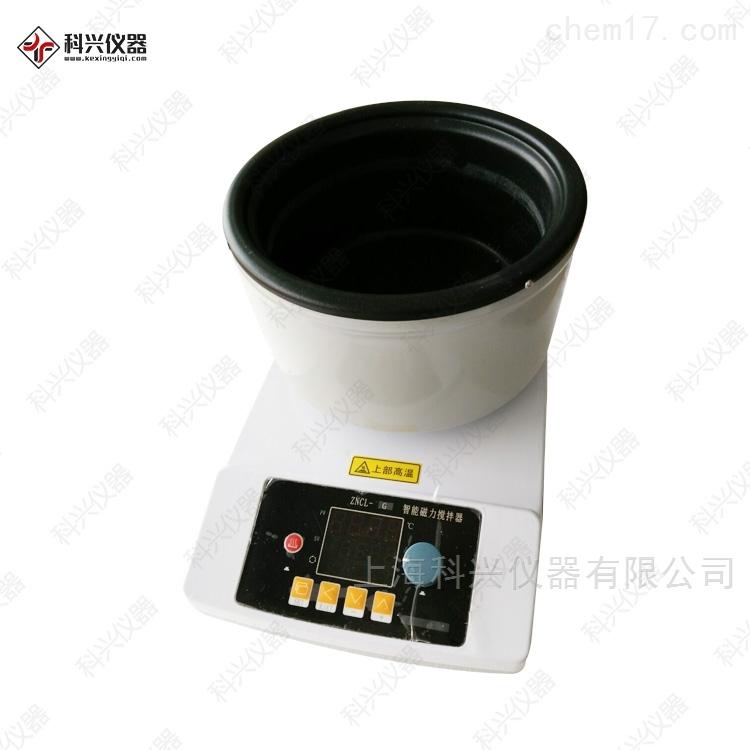 ZNCL-G型智能磁力(加热锅)搅拌器