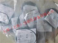 FESTO电感式传感器SIEN-M5B-PS-K-L