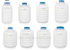YSD系列贮存型液氮生物容器 (大 中 小型)