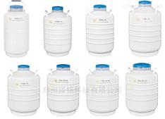 貯存型液氮生物容器 (大 中 小型)