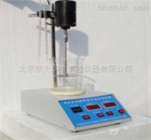 SD-04實驗室水泥石粉含量測定儀