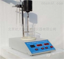 SD-04实验室水泥石粉含量测定仪