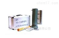 TST-55雷韵--TST-55土壤渗透仪