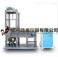 LD-08型振动压实成型机厂家
