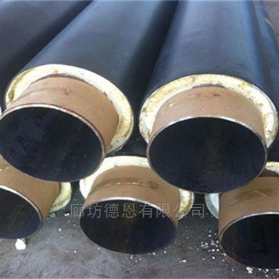 DN450營銷玻璃鋼纏繞管道