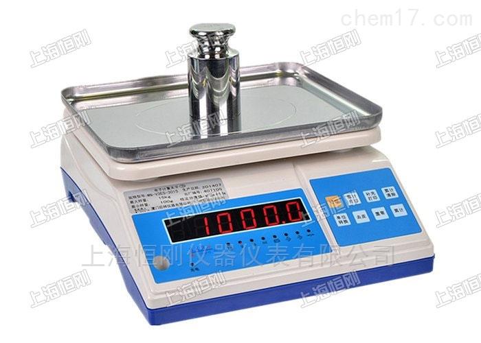 高精度计重电子桌秤 案秤电子秤6kg