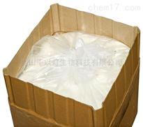 氨茶碱 厂家高品质原料药