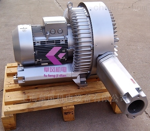 16.5KW双段漩涡鼓风机