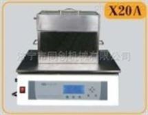TC-X20A铝模块自动消化装备