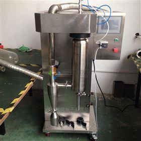银川高温喷雾造粒机JT-8000Y蠕动泵调节