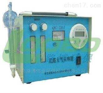 QC-2A双气路大气采样器流量范围:0.1-1.5L/min