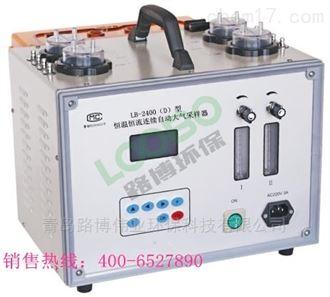 LB-2400河北LB-2400恒温恒流连续自动大气采样器