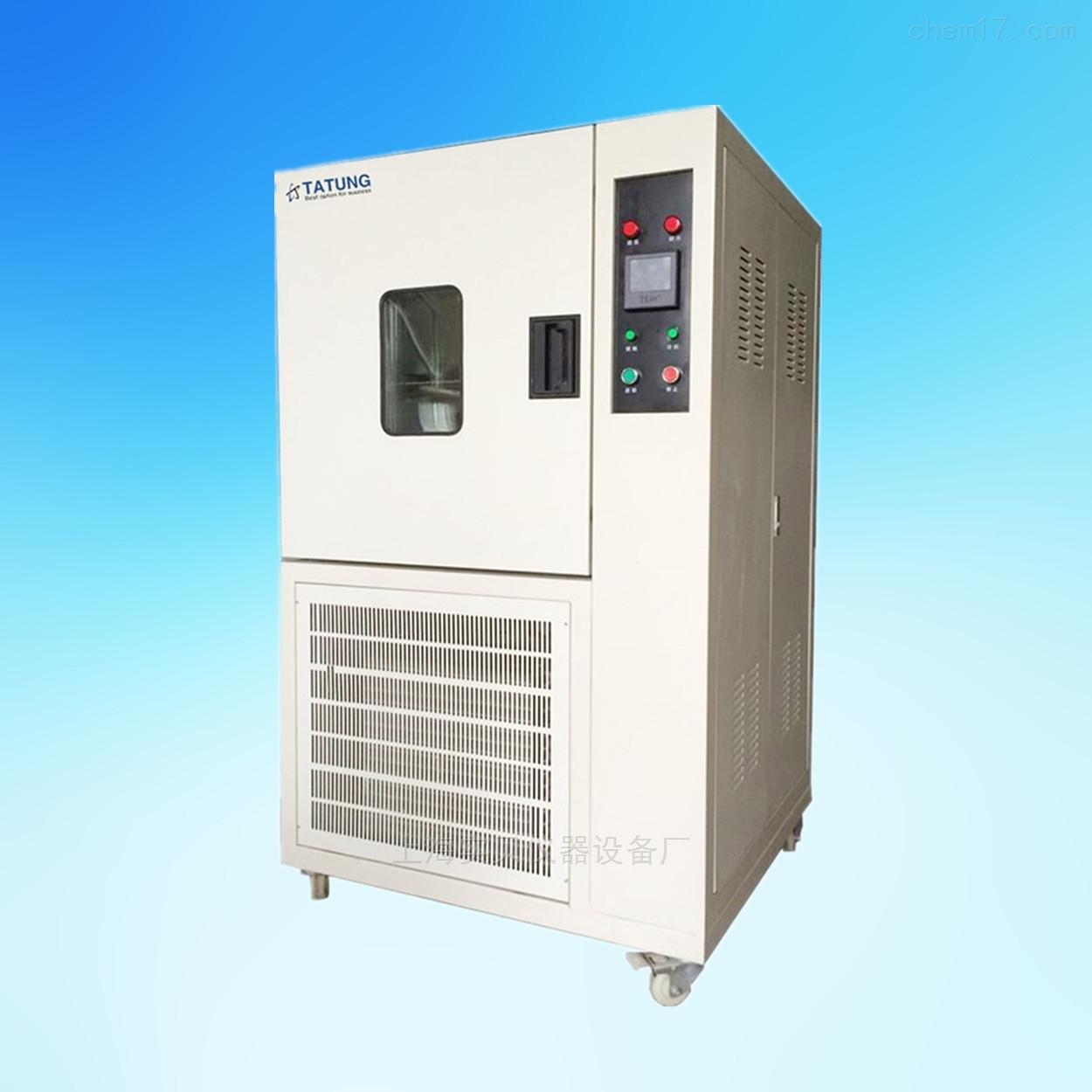 上海高低温交变湿热试验箱厂商