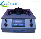 易拉罐盖耐压测试仪XC-GNY-1生产厂家价格