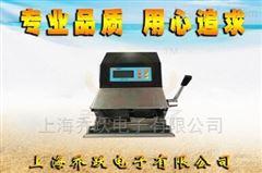 JOYN-10买拍击式均质器送均质袋