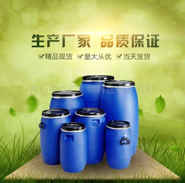 N-丙基咪唑 优质厂家