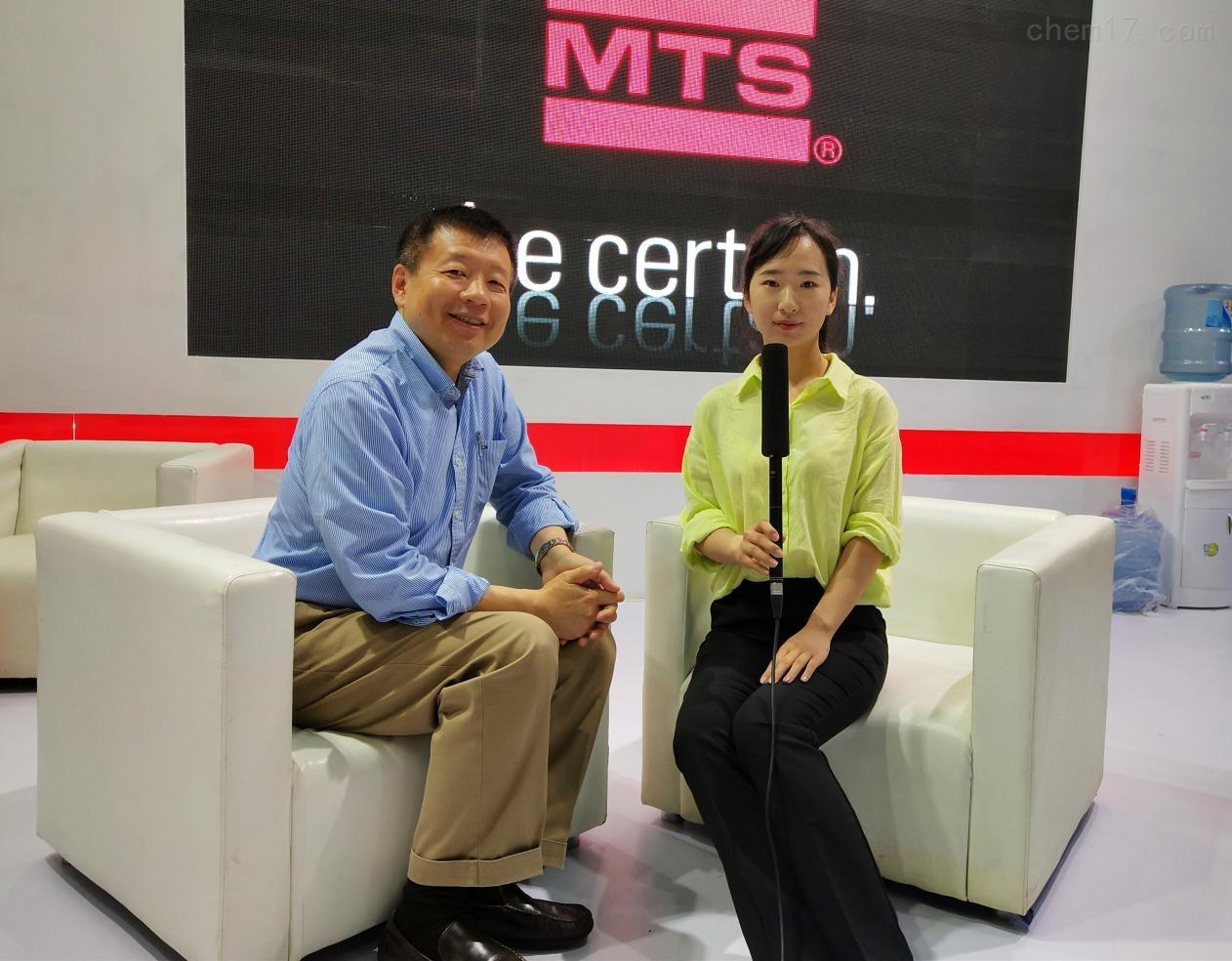 加码中国市场投资 MTS本土化拓展步伐日益矫健