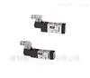 VESTA电磁阀V32V2P018代理意大利进口