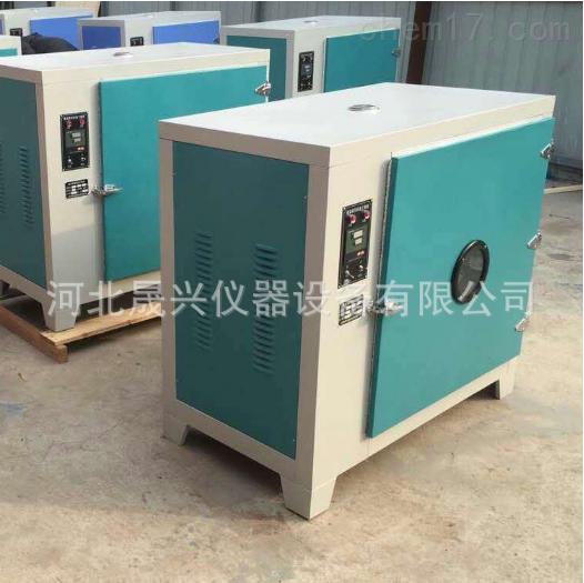 101-2 电热恒温鼓风干燥箱