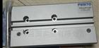 费斯托导杆气缸DFM-32-125-P-A-KF