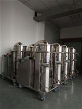 BL-31EX工廠防爆車間用工業防爆吸塵器
