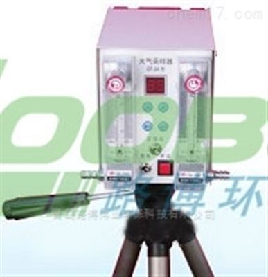 QT-2A卫生部门专用QT-2A双气路大气采样器