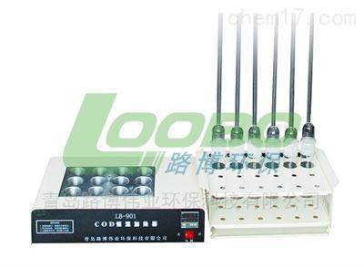 LB-901A科研教学LB-901ACOD恒温加热器(COD消解仪)
