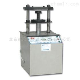 15T-30T液壓電動脫模器
