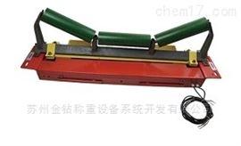 ICS-XF1皮带输送机单托辊皮带秤体