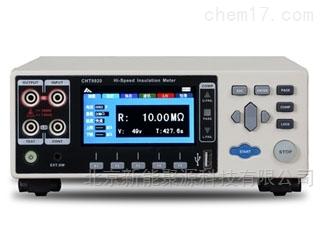 聚源CHT9920鋰電芯短路測試儀