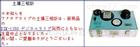 日本DIK-1130停产土壤三相仪DIK-1150为替代型号