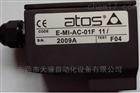 ATOS插头式电子放大器E-MI-AC-01