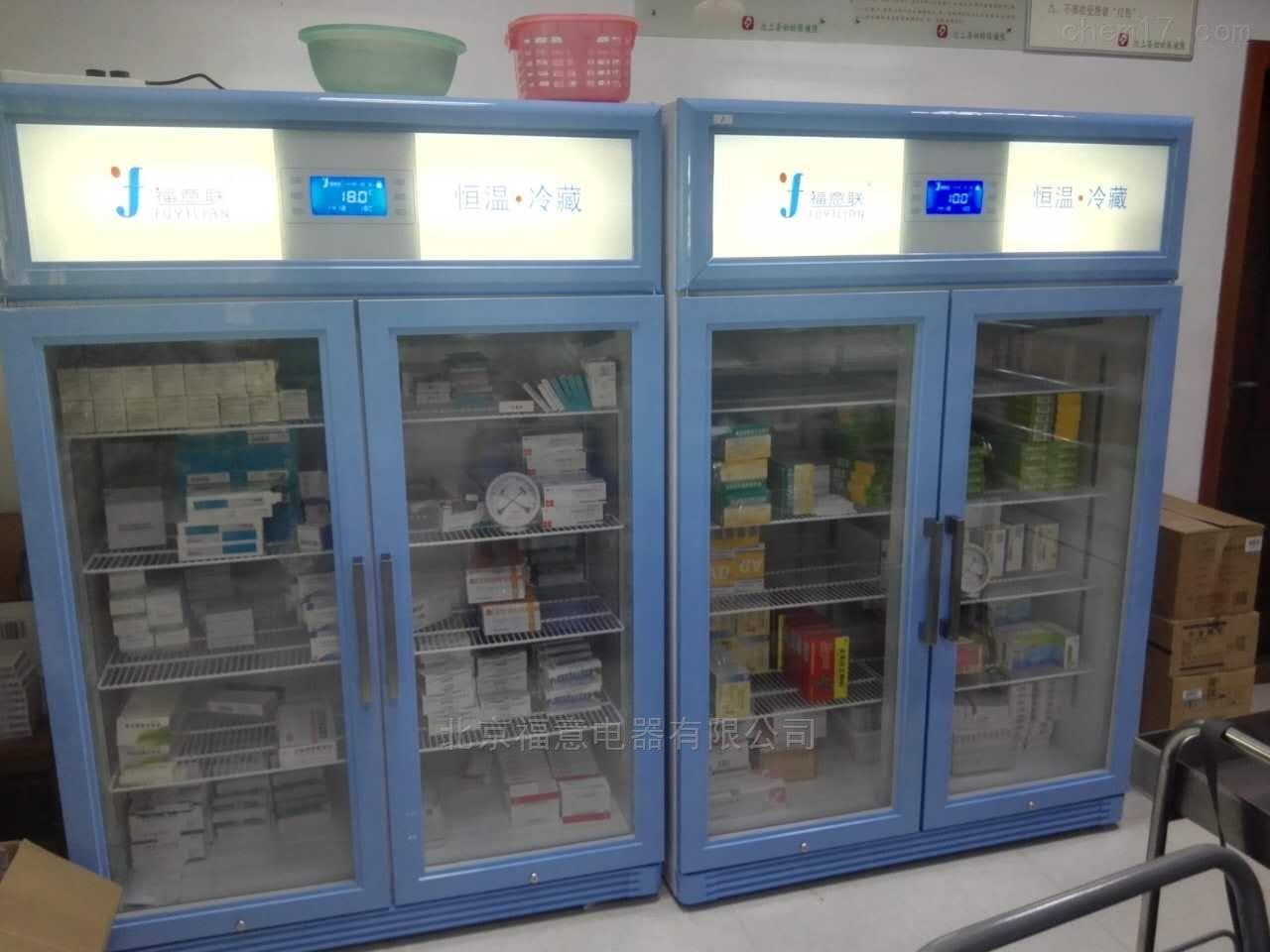 PCR实验室专供4度医用冰箱