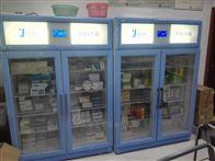 PCR实验室2-8度医用冰箱