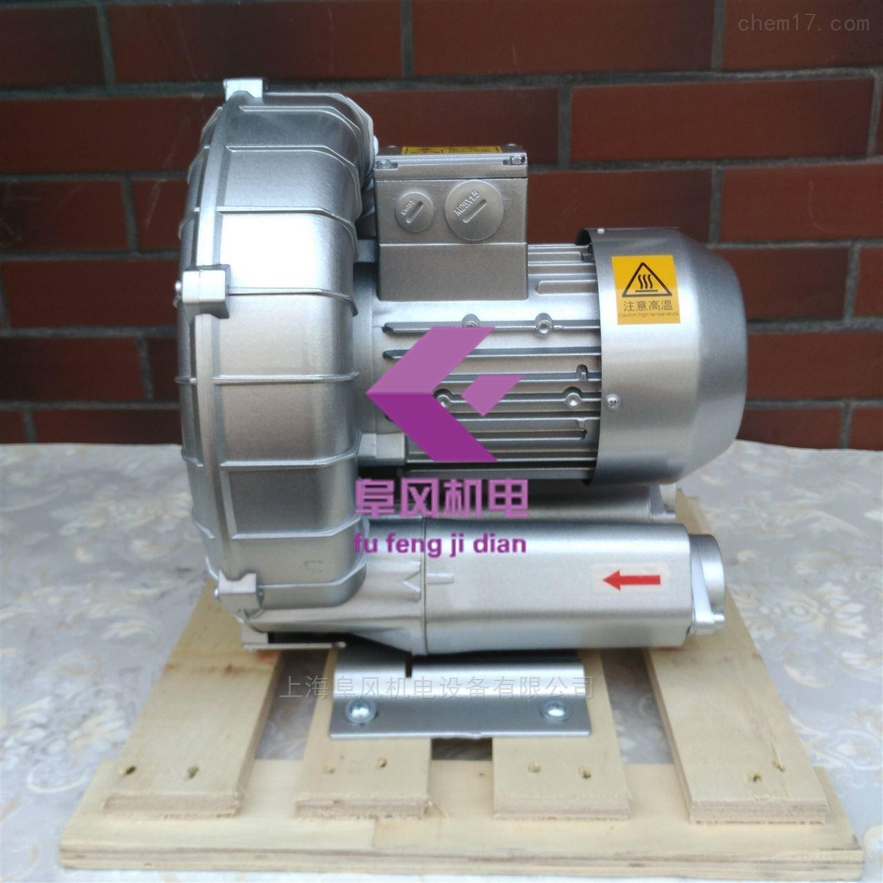 0.75KW高压旋涡气泵