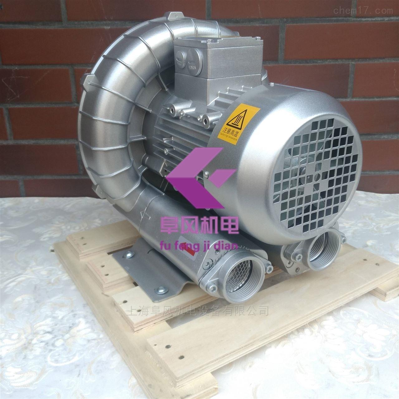 1.3KW高压旋涡气泵