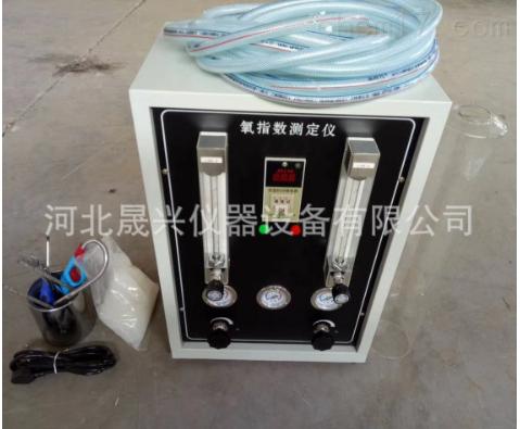电工套管氧指数测定仪