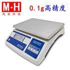 0.1g电子秤10kg|计数天平十分位