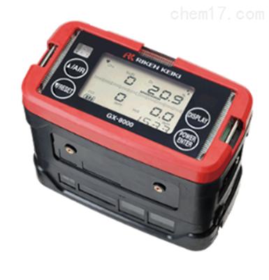 GX-8000青島環保主打現貨日本理研五合一氣體檢測儀